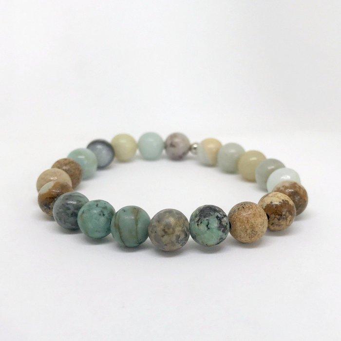 Free Spirit Gemstone Bracelet